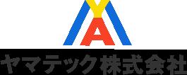 ヤマテック株式会社